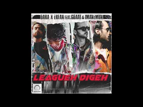 Dara & Erfan ft Gdaal & Imanemun - Leagueh Digeh (Клипхои Эрони 2019)