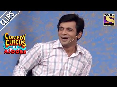 Download Sunil Grover Is In Love | Comedy Circus Ke Ajoobe HD Mp4 3GP Video and MP3