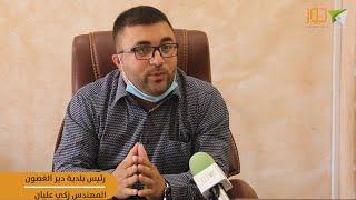 مشروع تعبيد الطرق الداخلية في بلدية دير الغصون