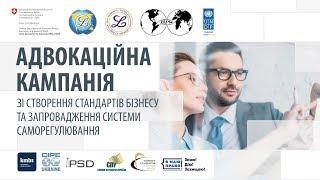Високі стандарти бізнесу - безпека та якість для споживача | Kholo.pk