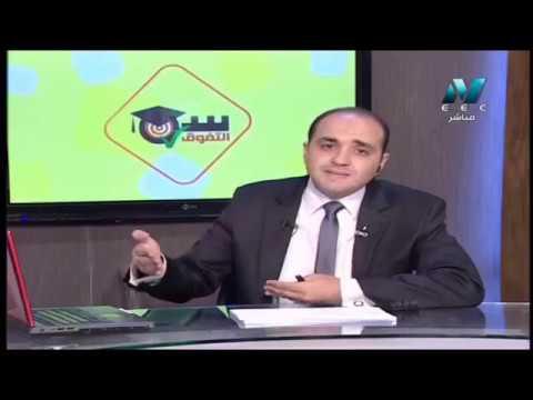 talb online طالب اون لاين فيزياء الصف الأول الثانوي 2020 ترم أول الحلقة 3 - الوحدات المعيارية  دروس قناة مصر التعليمية ( مدرسة على الهواء )