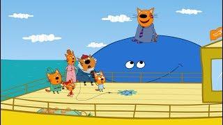Три кота - В поисках кита - 42 серия