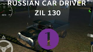 Russian Car Driver Zil 130 Free Video Search Site Findclip Net