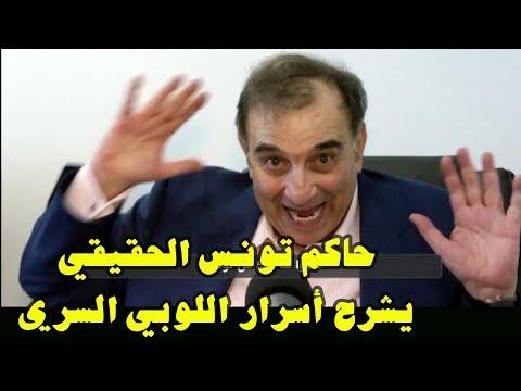 مرشح الرئاسة نبيل قروي