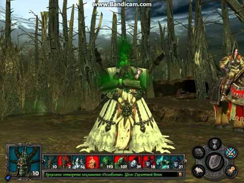 Скачать генератор карт герои меча и магии 7
