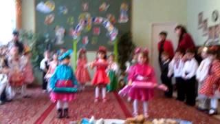 Танець цукерочок