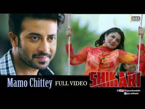 Mamo Chitte | Rabindra Sangeet | Shakib Khan | Srabanti | Arijit Singh | Shikari Bengali Movie 2016