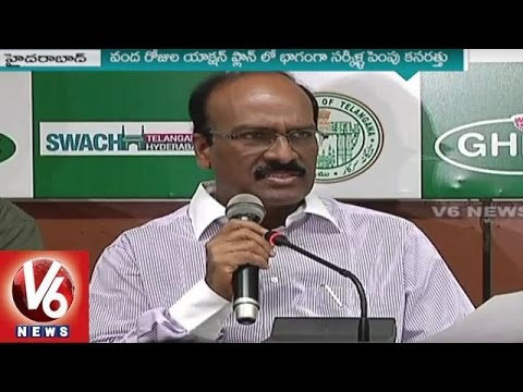 GHMC-Plan-to-Add-Six-more-Circles-to-Greater-Hyderabad-V6-News-05-03-2016