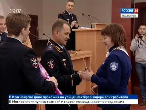 В краевой полиции нагрудными знаками за содействие МВД России наградили 15 волонтёров