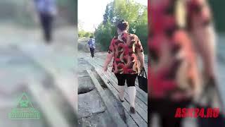 Жители сел Мазановского района ходят на работу, рискуя жизнью