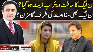 To The Point With Mansoor Ali Khan   20 July 2021   Express News   IB1I