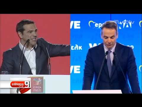 Συνεχίζεται η ένταση για το debate | 3/5/2019 | ΕΡΤ