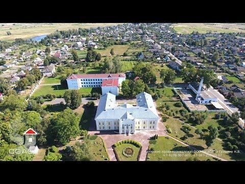 Аэросъемка Дворец Потёмкина (Кричев, Беларусь)/Potyomkin Palace (Krychaw, Belarus)