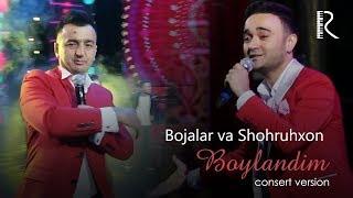 Bojalar va Shohruhxon - Boylandim | Божалар ва Шохруххон - Бойландим (Bojalar SHOU 2017)