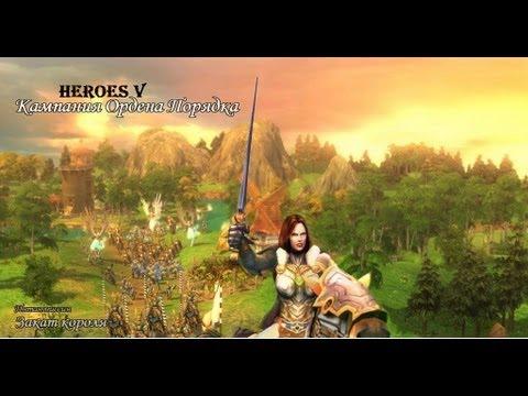 Герои меча и магии 6 обзор игромании