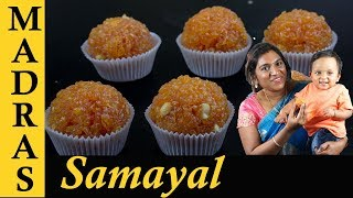 Motichoor Ladoo Recipe in Tamil | How to make Laddu in Tamil | Diwali Sweet Recipes in Tamil