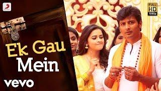 Here's the full video song of Ekgaumein from SangiliBungiliKathavaThora