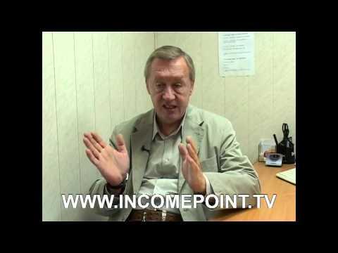 IncomePoint.tv:налоговый кодекс и рынок ценных бумаг