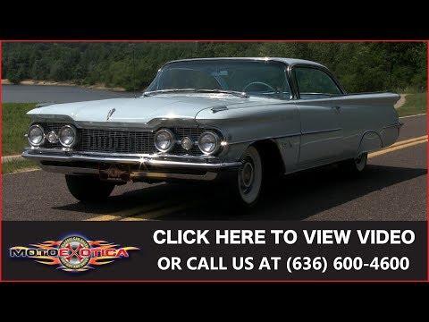 Video of '59 Super 88 - LG56