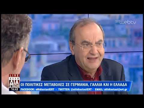 Ο Δημήτρης Στρατούλης στην «Άλλη Διάσταση» | 11/12/18 | ΕΡΤ