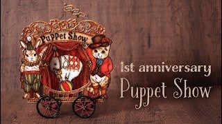 【レジン】一周年記念 パペットショー DIY 1st Anniversary Puppet Show [Resin]