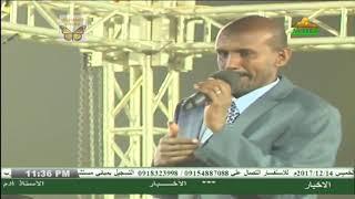 عصام محمد نور - انت عارف انا بحبك