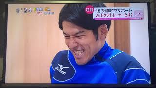 日本海テレビに出演しました