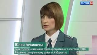 Вести-Хабаровск. Экономика. Рейтинг недели