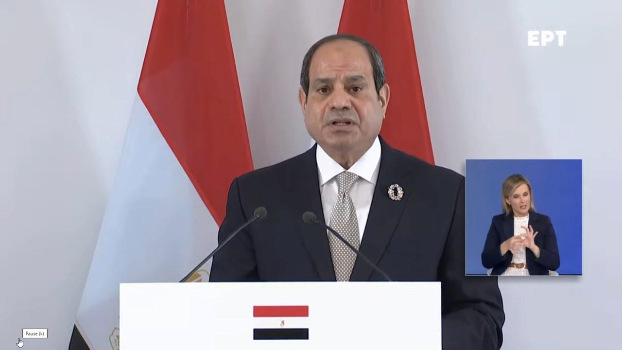 Αμπντέλ Φατάχ αλ Σίσι: Να ενισχύσουμε τη συνεργασία μας στον τομέα της ενέργειας