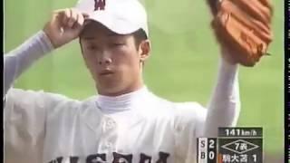 斎藤佑樹 全投球 06夏甲子園 決勝再試合