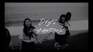Devil ANTHEM./「Days」MV