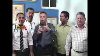 preview picture of video '2do Operativo Dr Eliscer Guzmán - Centro Medico San Rafael'