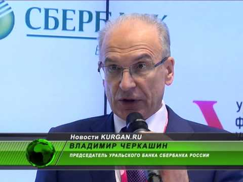 Председатель Уральского банка Сбербанка: «Банкоматы вас будут узнавать»