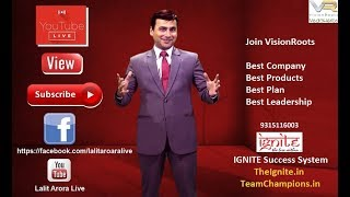 Vision Roots Full Presentation By Mr. Lalit Arora |  VisionRoots | Network Marketing Business Plan