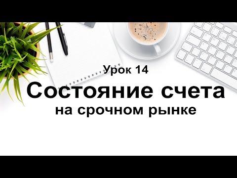 Как заработать рублей в интернете на киви
