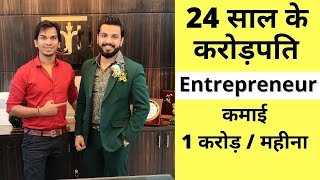 How Pushkar Raj Thakur Became Millionaire at the Age of 20 !! Motivational Interview