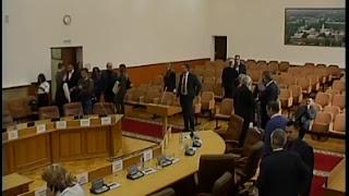 Трансляция первого заседания Думы Великого Новгорода шестого созыва