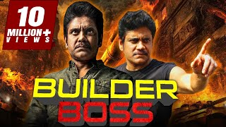 Builder Boss 2019 South Indian Movies Dubbed In Hindi Full Movie | Nagarjuna, Nayanthara, Shriya