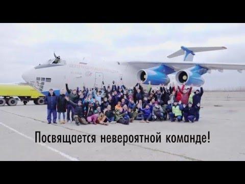 hqdefault - Así se rodó el video de Ok Go en gravedad cero