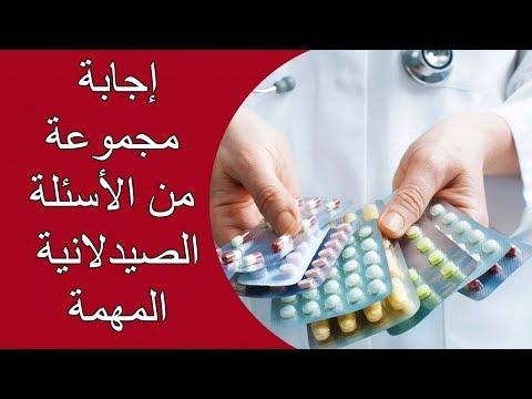 Milyen magas vérnyomás elleni gyógyszerek javítják a vérkeringést
