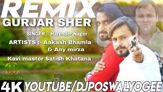 gujjar songs dj remix - TH-Clip