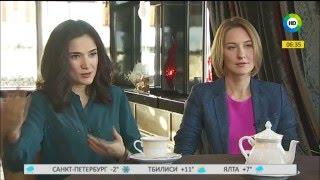 Виктория Заволжская и Людмила Горчакова в гостях у утра. Ведущая Наталья Панкратова