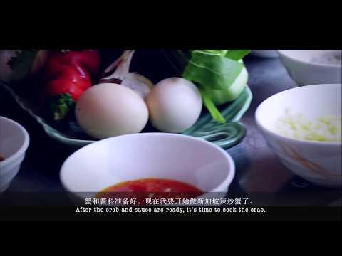Promotion Video : Shangri La Sanya featuring Chef Alex