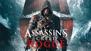 Обновленная версия игры Assassins Creed: Изгой выйдет 20 марта!