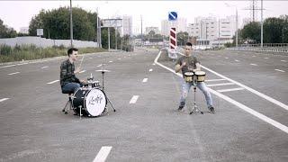 Дуэт перкуссиониста и барабанщика