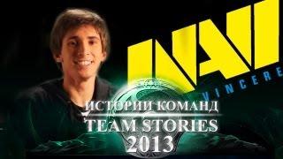 Истории Команд - Na'Vi - The International 2013 (Team Stories)
