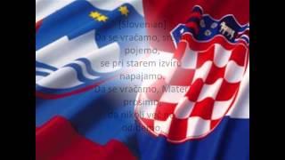 SLAVIC SONG FROM CROATIA: Svarica - Sveslavenski povratak