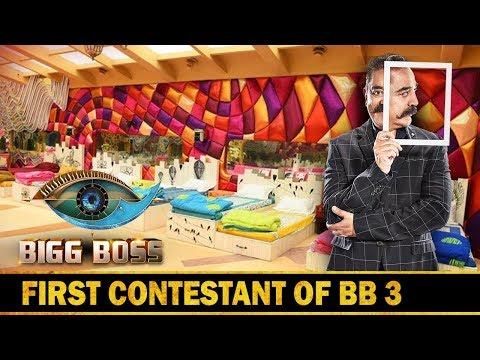 Bigg Boss Season 3 Tamil Contestants
