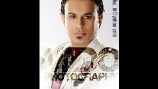 محمود الليثى العنب تحميل MP3