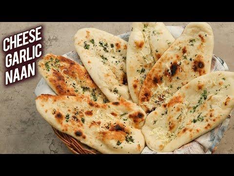 Cheese Garlic Naan | Cheesy Garlic Naan Without Tandoor | Dhaba Style Cheese Garlic Naan – Bhumika